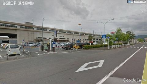 白石駅周辺グーグル地図から4