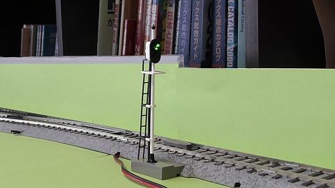 HOゲージ信号機配置4配置