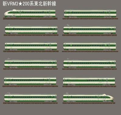 200系東北新幹線12輌編成A