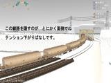 雪景色と貨物交換駅レイアウト52.jpg