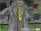 1000本記念新幹線7