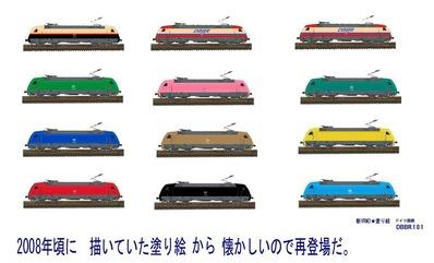 VRM3版DBBR101塗り絵1