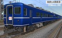 VRMonLine 14系寝台客車1