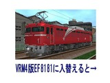 EF81VRM4-VRM3-3