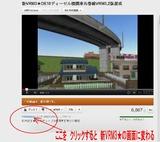 YouTube動画手順1