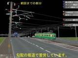 仮想仙台市電レイアウト40