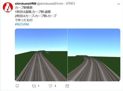 VRM5画像shirokumaさん11