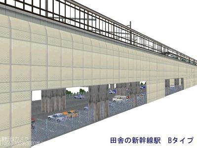田舎の新幹線駅Bタイプ12