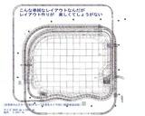 仮想津軽海峡線新幹線追加工事5
