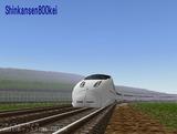 shinkansen800kei.