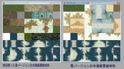 仮想日本海縦幹線雪景色神社海岸線地形A