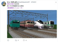 VRM5ポータル画像ビューわかしお-1