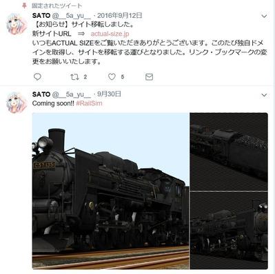 C57RaillSim-7