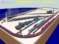 VRM3版貨物レイアウト鉄道博物館改造7