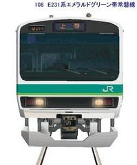 108 E231系エメラルドグリーン色常磐線3