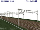 TOMIX 3線架線柱近代型 100�右斜め3