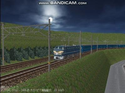 越河レイアウト夜汽車シリーズ9-EF66-39あさかぜ6