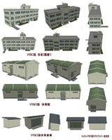 VRM3版学校部品リストB