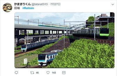 RailSimかまきりさん2019.7.27田端1