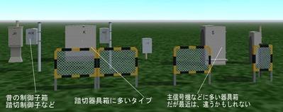 VRM5器具箱1