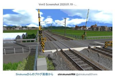 VRM5sirokumaVRMさん踏切画像3