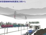 仮想津軽海峡線完成施工前6