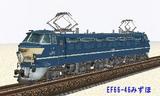 EF66-46mizuho