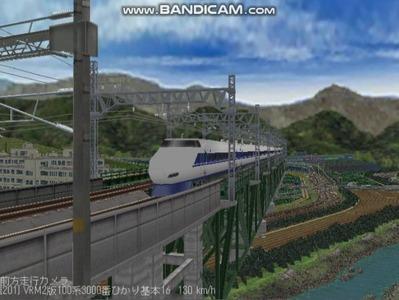 越河レイアウト東北新幹線100系VRM2版4