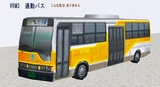 VRM3バス5