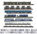 VRM3版線路配置車両編成2