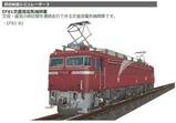 EF81-VRM3-9