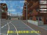 仮想仙台市電総集編32ラスト