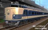 583系VRM5版オンライン秋田車庫.jpg