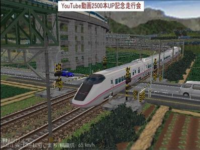 越河レイアウトE3系+400系動画2500本記念10