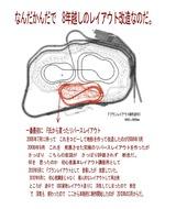 Fプラン図面8