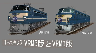 VRM5-2