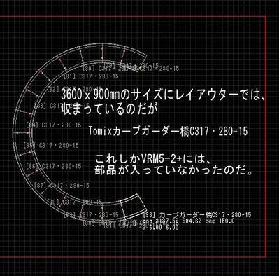 鉄道模型レイアウターF2013-2