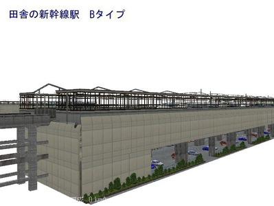 田舎の新幹線駅Bタイプ8