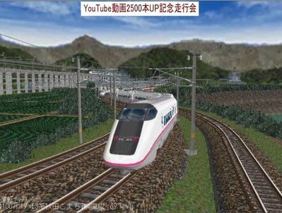 越河レイアウトE3系+400系動画2500本記念9