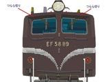 EF58-89-F