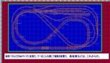 VRM3レイアウト講座初級編 基本Bプラン1図-2