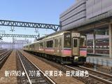 701系JR東日本 田沢湖線色