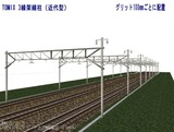 TOMIX 3線架線柱近代型 100�斜め2