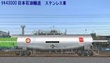 VRM仮想タンク車11