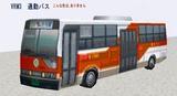 VRM3バス2