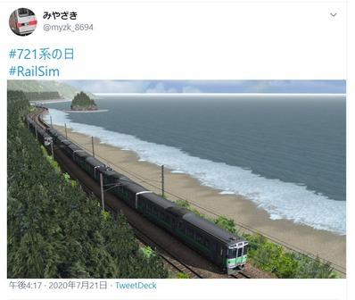 RailSimみやざきさん海岸線画像から1