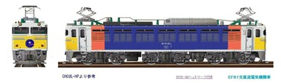 VRM3版EF81-89