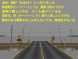 待避線レイアウト練習7