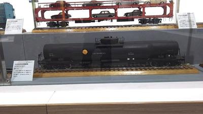 京都鉄道博物館102タキ50000形タンク車1