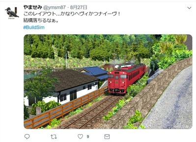 RailSimやませみさん踏切制作2